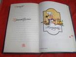 Кулинарные рецепты ( Книга для записей), фото №8