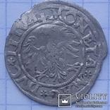 Полугрош 1545 г (R7), фото №6