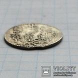Трояк 1594 ( открытое кольцо и кольцо в POLONI ), фото №8
