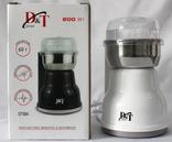 Кофемолка бытовая измельчитель нержавеющая сталь D&T Smart DT-594 200Вт, фото №2