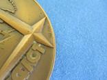 Настольная медаль 60 лет Совторгфлот., фото №4