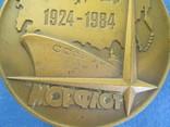 Настольная медаль 60 лет Совторгфлот., фото №5