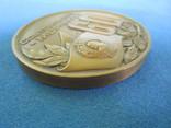 Настольная медаль 60 лет Совторгфлот., фото №9