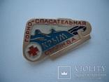 Альпинизм, Горно-спасательная служба Крым, Красный Крест значок, фото №2