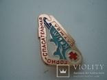 Альпинизм, Горно-спасательная служба Крым, Красный Крест значок, фото №3
