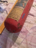 Огнетушитель СССР винтаж углекислотно-снежный, фото №11