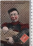 Военные. Агитационная открытка. н. 1908 год.(3), фото №2