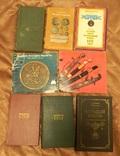 8 книг по нумизматике, медалям и оружию, фото №2