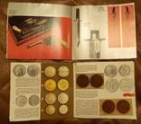 8 книг по нумизматике, медалям и оружию, фото №5
