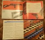 8 книг по нумизматике, медалям и оружию, фото №8