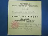 Медаль за заслуги в охране границ., фото №4