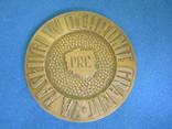 Медаль за заслуги в охране границ., фото №7