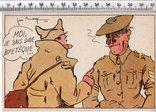 Первая мировая. Агитационная открытка. н.(3), фото №2
