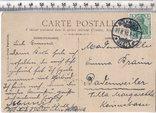 Военные. Агитационная открытка. н. 1910 год.(3), фото №3
