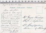 Военные. Агитационная открытка. н. 1907 год.(3), фото №3