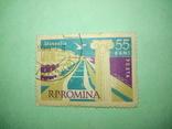 Румынская марка, фото №2