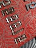 Цыфры на входную дверь метал СССР номер квартиры дома, фото №4