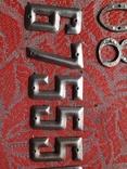 Цыфры на входную дверь метал СССР номер квартиры дома, фото №10