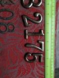 Цыфры на входную дверь метал СССР номер квартиры дома, фото №13