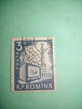 Румынская марка 2, фото №2