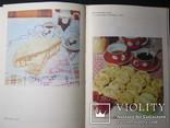 500 видов домашнего печения. 1990 г, фото №7
