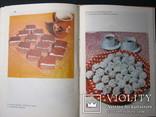500 видов домашнего печения. 1990 г, фото №8
