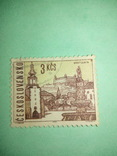 Марка Чехословакии, фото №2