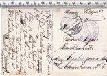 Первая мировая. Агитационная открытка. н. 1917 год.(3), фото №3