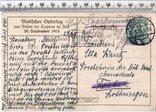 Первая мировая. Агитационная открытка. н. 1915 год.(3), фото №3