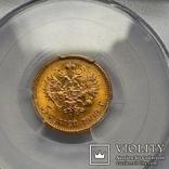 5 рублей 1909 г. R (MS63), фото №10