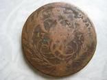 2 копейки 1757г (перечекан), фото №2