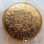 10 долларов 1913 г. Канада (AU58), фото №5
