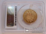 10 долларов 1913 г. Канада (AU58), фото №7