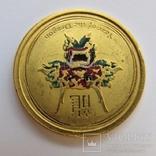 25 дол. 2012 г. Австралия (1/4 oz 999,9) Год Дракона, фото №4