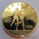 10 долларов 1984 г. США (Олимпиада ХХIII), фото №5