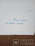 "Картина ""Морынци"", 70*50см. Автор Харченко Василий Тарасович 1920-2002 г.ж., фото №4"