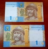 1 гривня 2018 неправильний розріз банківського листа