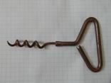 Штопор из СССР, фото №2