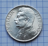 Сталин. Чехословакия. 100 крон., фото №3