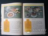 А.А.Малявко. Технология приготовления первых, вторых и сладких блюд. 1988г., фото №5