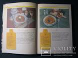 А.А.Малявко. Технология приготовления первых, вторых и сладких блюд. 1988г., фото №6