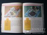 А.А.Малявко. Технология приготовления первых, вторых и сладких блюд. 1988г., фото №9