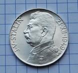 Сталин. Чехословакия. 50 крон., фото №3
