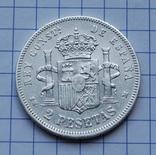 Испания, 2 песеты 1879 г., фото №5