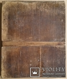 Ікона Святки, 84* 1878, Захаров І.В., 31,2х26,7 см, фото №11