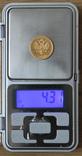 5 рублей 1901(ФЗ)(2), фото №9