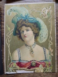 Старинные открытки с барышнями., фото №6