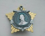 Орден адмирал Ушаков. Копия., фото №2