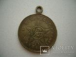 Жетон медалевидный,Карл Маркс,1917-1918 гг, фото №2