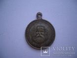 Жетон медалевидный,Карл Маркс,1917-1918 гг, фото №3